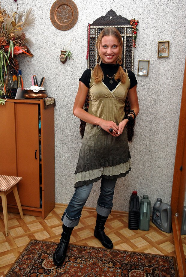 Joanna Moro
