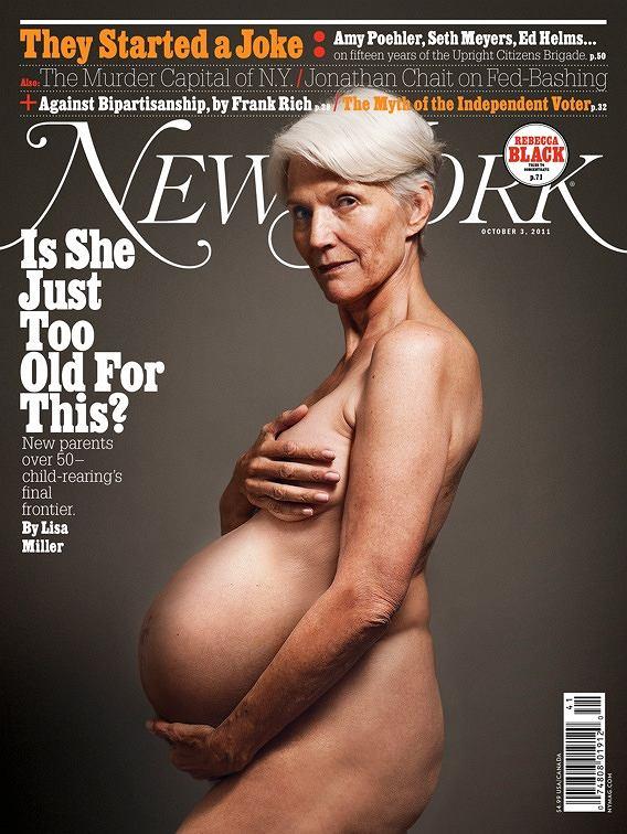 Maye Musk ze sztucznym brzuchem na okładce New York Magazine