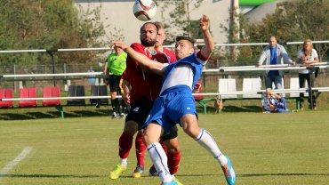 Trzecia liga piłki nożnej: Piast Karnin - Stilon Gorzów 4:0 (1:0)