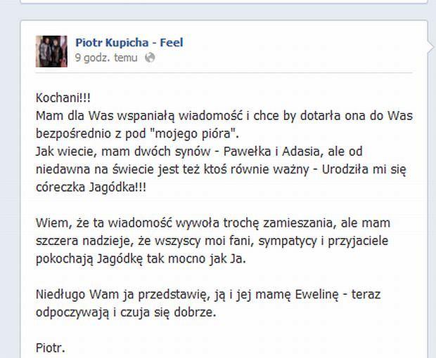 Piotr Kupicha Feel.