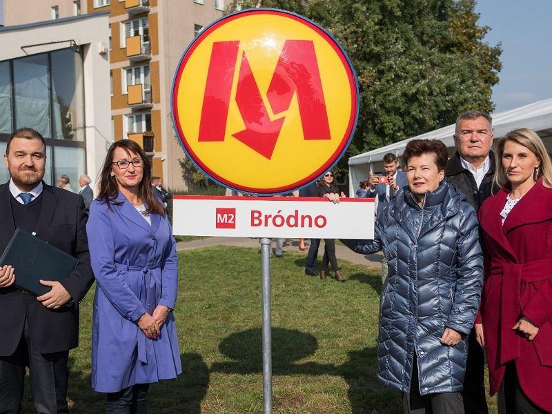 Metro dotarło na Bródno. Będzie gotowe za trzy lata