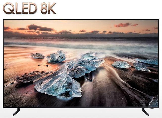 Samsung QLED Q950R