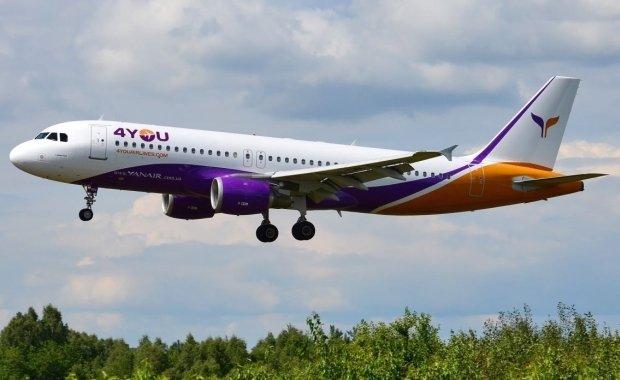 Kolejne problemy 4You Airlines. Firma opuściła biuro