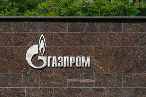 Serbia podłączona do czarnomorskiej rury Gazpromu