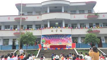 Atak nożownika w szkole w Chinach