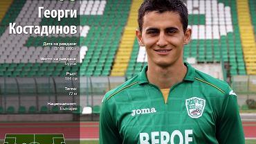 Georgi Kostadinow (Beroe Stara Zagora)