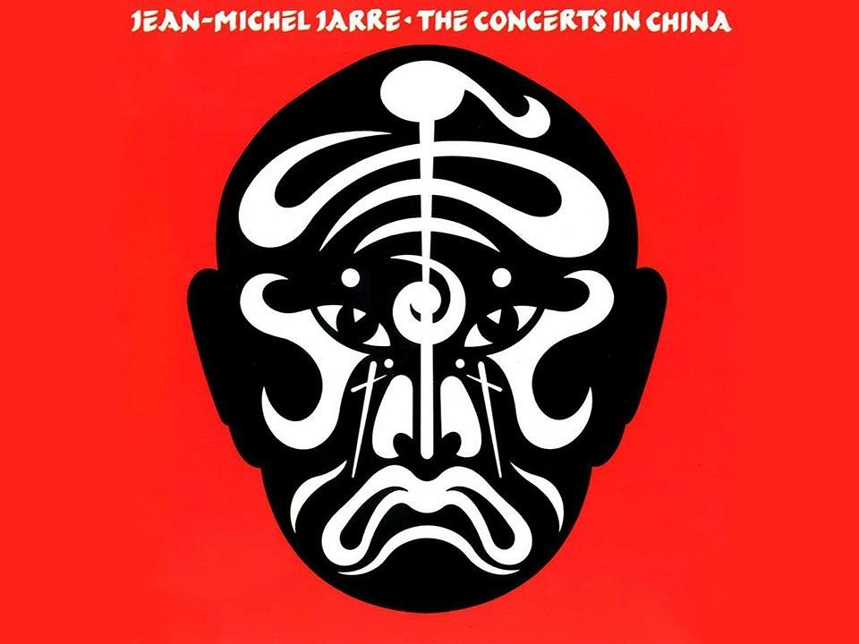 Koncert z Chin