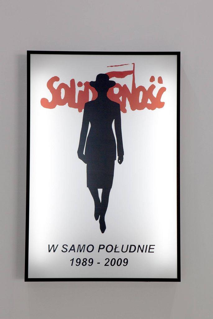 Sanja Iveković, Niewidzialne kobiety Solidarności. Wystawa 'Niepodległe. Kobiety a dyskurs narodowy' / .