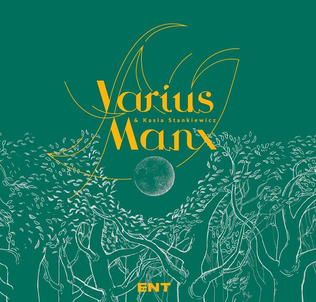 Varius Manx - Ent