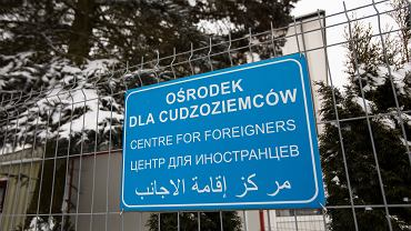 Ośrodek dla cudzoziemców na Targówku
