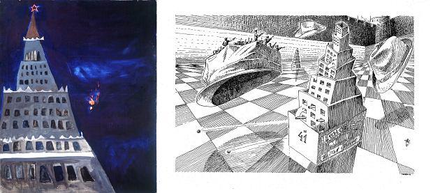 Po lewej: Paweł Kowalewski, 'Zdzisiek skacze co noc z butelkami z benzyną', 1982, olej na płótnie, 100 x 80 cm kolekcja prywatna Po prawej: Jakub Szczęsny, ilustracja do pisma 'OK America', 1993