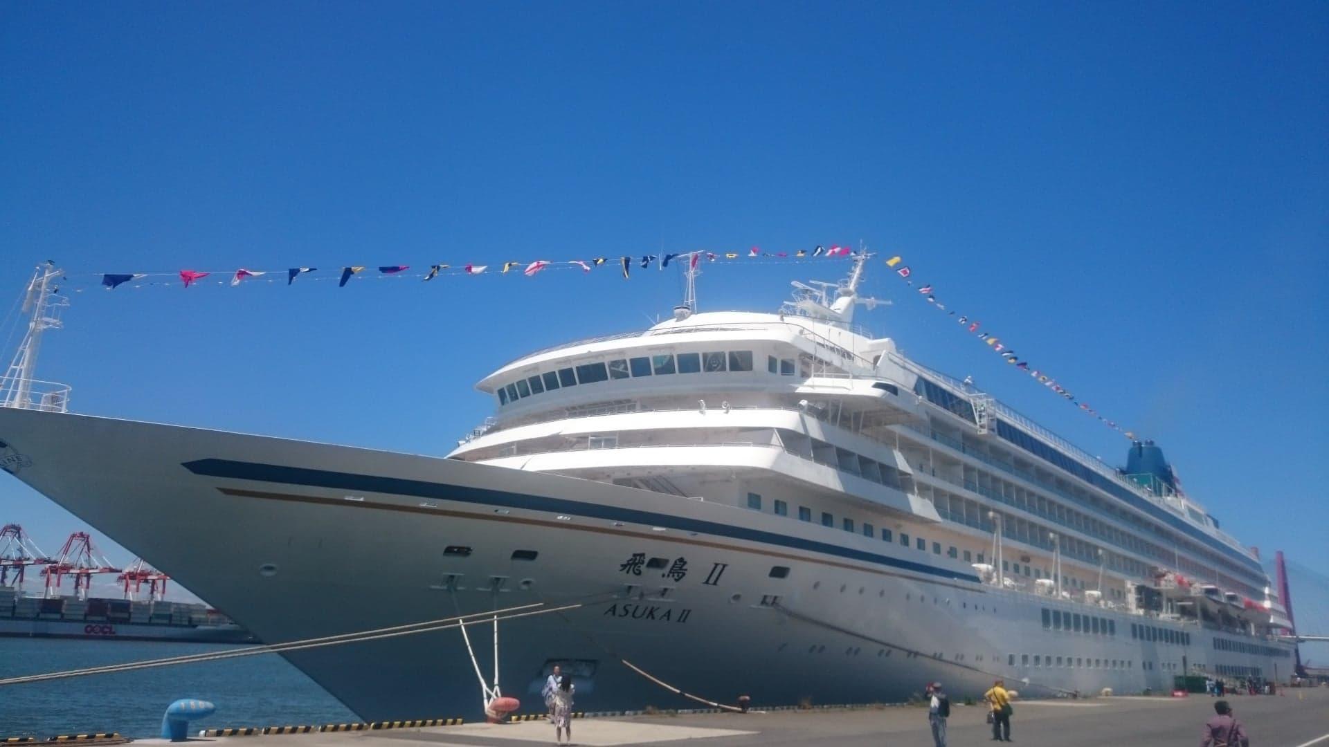 Statek Asuka II (fot. Archiwum prywatne)
