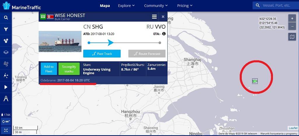 Ostatnia pozycja statku Wise Honest dostarczona przez automatyczną sygnalizację
