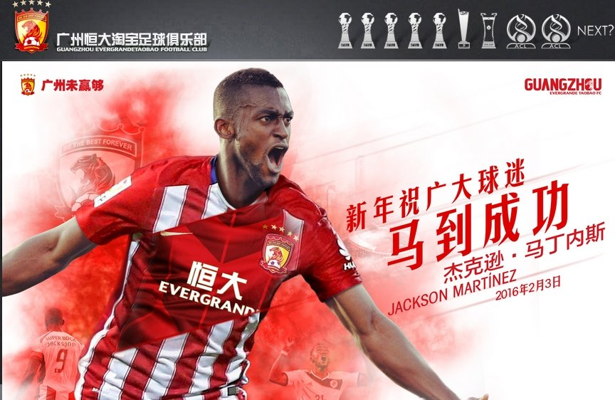 Jackson Martinez witany w Chinach