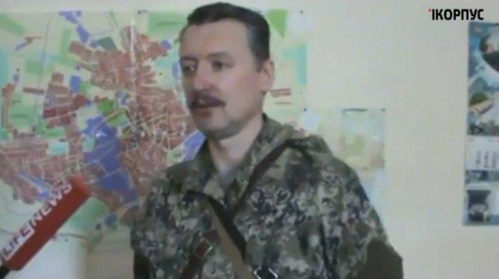 Igor Striełkow