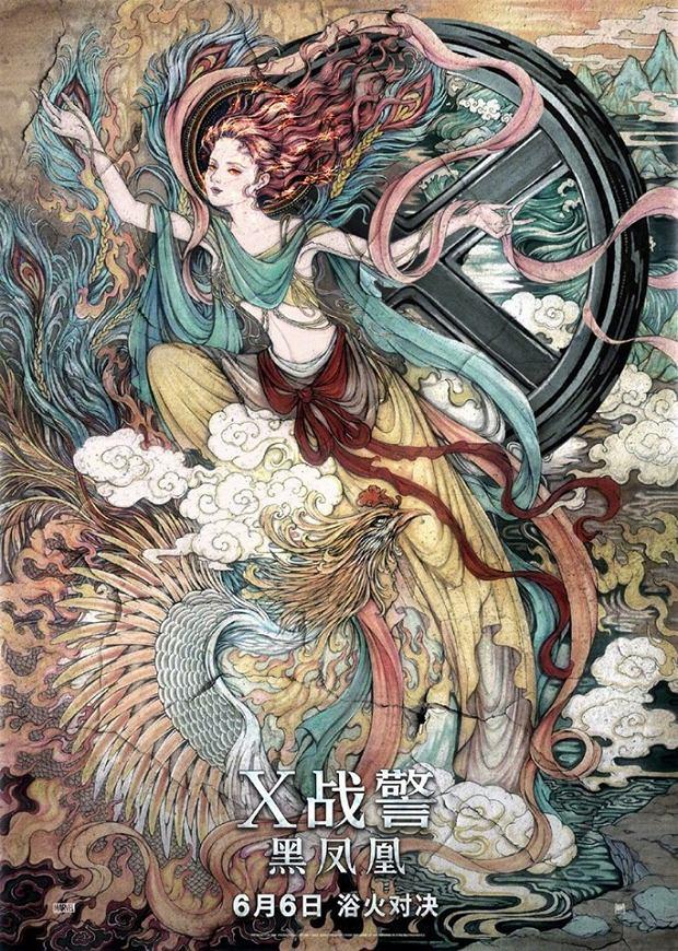 X-Men: Dark Phoenix - plakat na rynek chiński