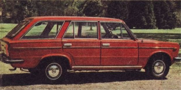 Fiat 125 Familiar