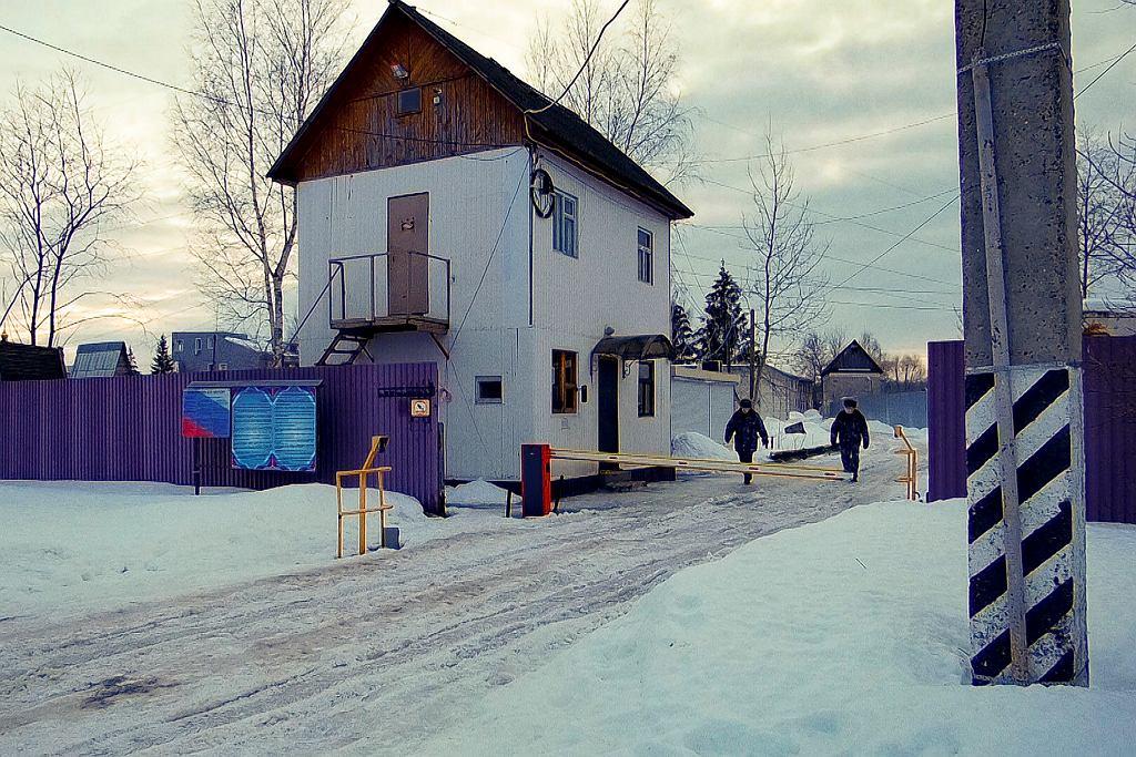Łagier w Pokrowie, gdzie przebywa Aleksiej Nawalny