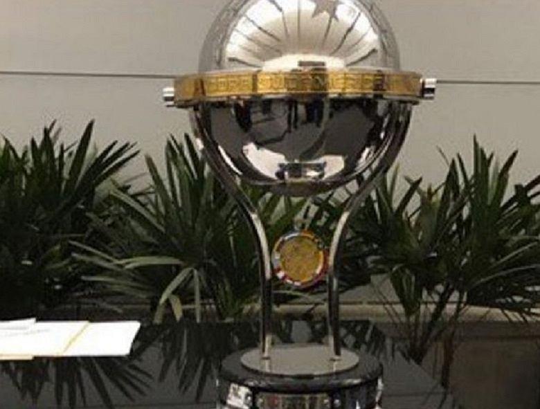 Trofeum Copa Sudamericana