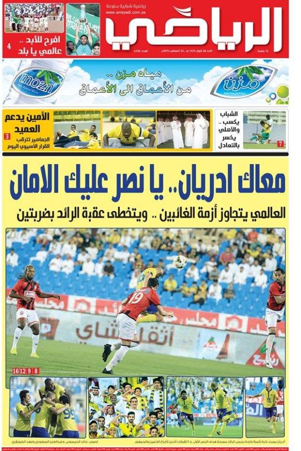 Adrian Mierzejewski na okładce arabskiej gazety sportowej