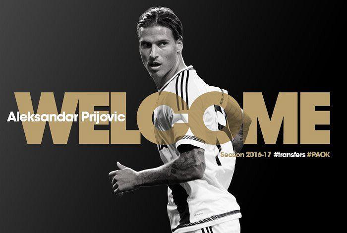 Oficjalna strona PAOK Saloniki wita Aleksandara Prijovicia