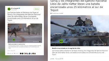 Konflikt w Trypolisie