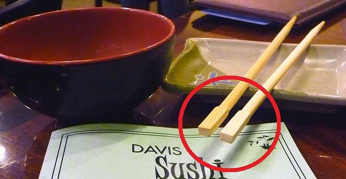 Pałeczki do jedzenia sushi