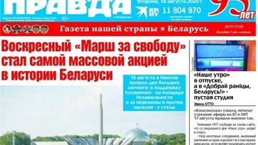 Nie ukazał się wtorkowy numer ''Komsomolskiej Prawdy' z artykułami o protestach