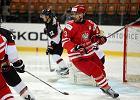 Reprezentacja Polski w hokeju na lodzie w grudniu zagra w Gdańsku