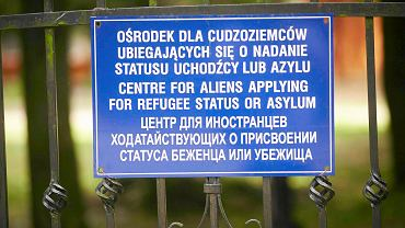 Ośrodek dla uchodźców oczekujących na nadanie statusu uchodźcy