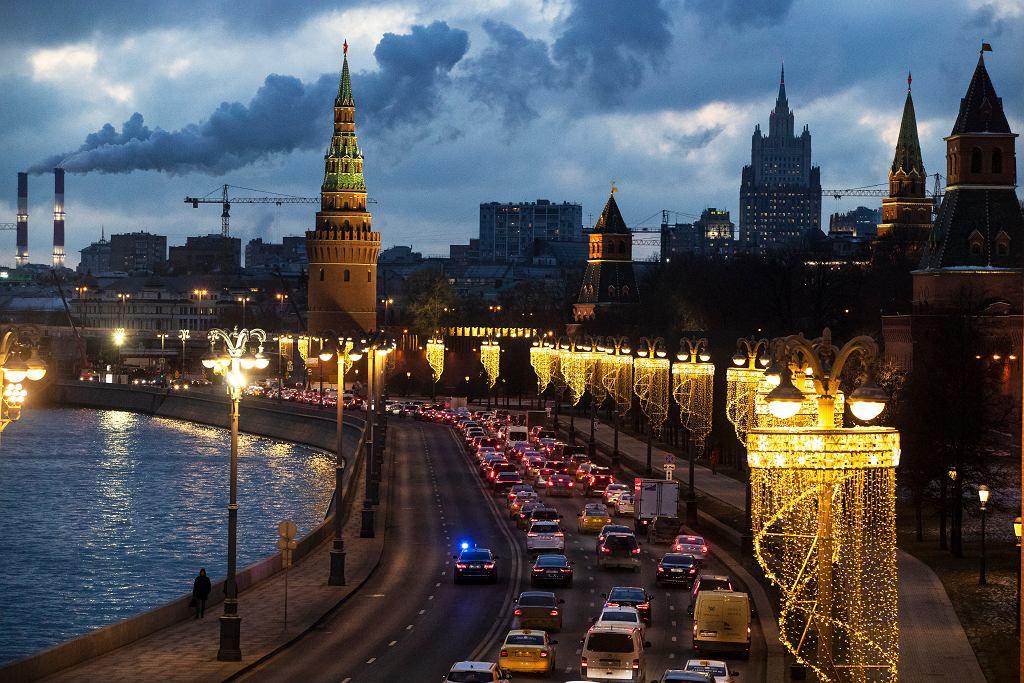 Rosja, Moskwa.