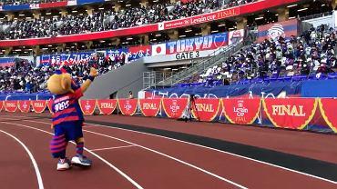 Na meczu o Puchar Japonii na Stadionie Narodowym w Tokio zasiadło 24 tysiące kibiców