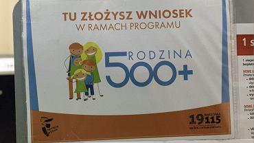 Program 500 plus