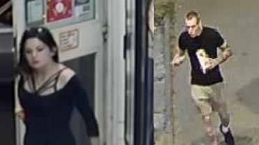 Osoby poszukiwane przez policję