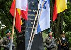 Pamiętamy - nie zapomnimy. 75. rocznica wybuchu powstania w białostockim getcie