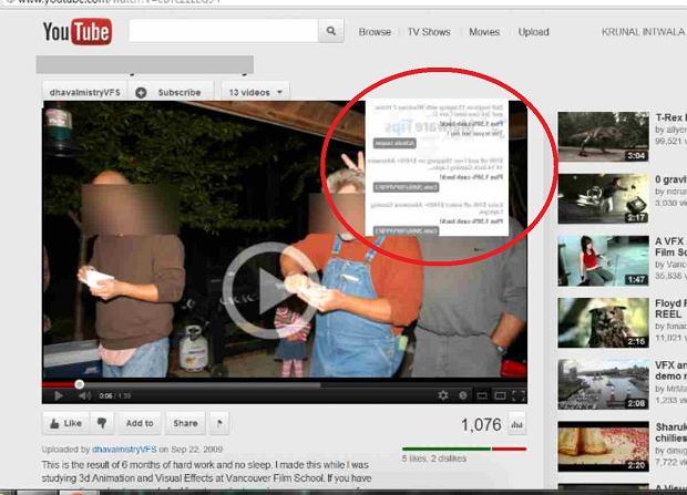 Fałszywy serwis YouTube