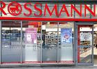 Rossmann 2+2 promocja grudzień 2019. Obejmuje produkty dla dzieci - kosmetyki do pielęgnacji i higieny