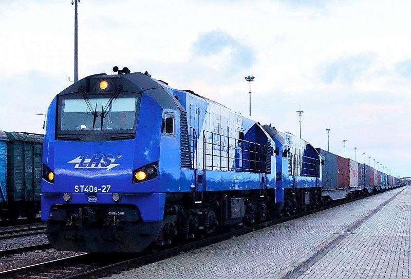 Pierwszy pociąg dotarł do Sławkowa bezpośrednio z Chin