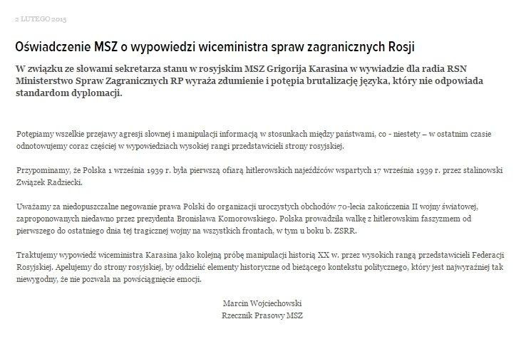 Oświadczenie MSZ