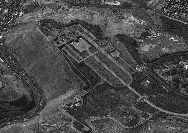 Odtajnione zdjęcie pałacu prezydenckiego w Damaszku wykonane przez najnowszego satelitę Ofek-11