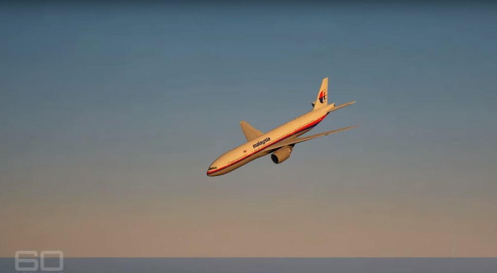 Wizualizacja lotu MH370