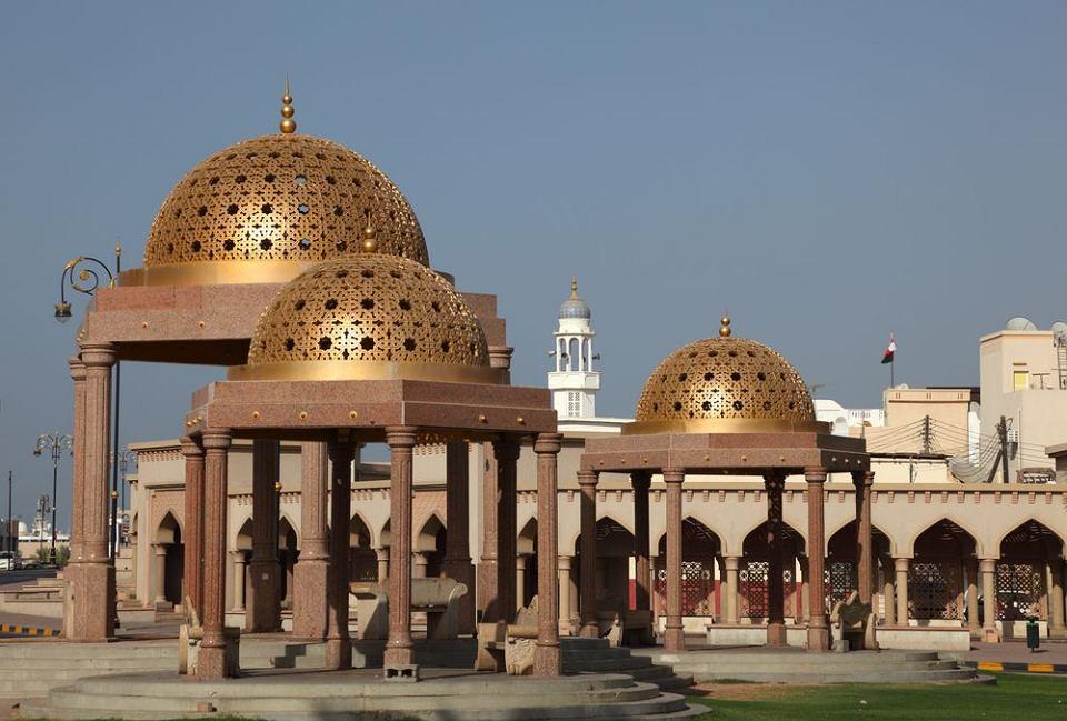 Muskat - stolica Omanu