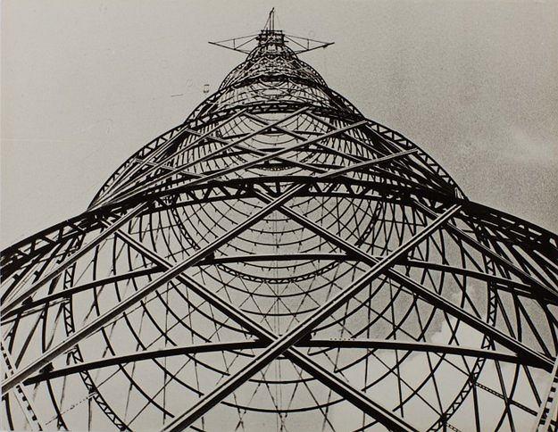 kolekcja zdjęć Eltona Johna / Alexander Rodchenko Shukov Tower 1920