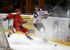 Hokejowe Zagłębie Sosnowiec może nie przystąpić do rozgrywek ekstraligi