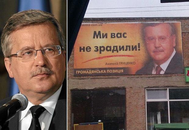 Bronisław Komorowski i jego ukraiński sobowtór