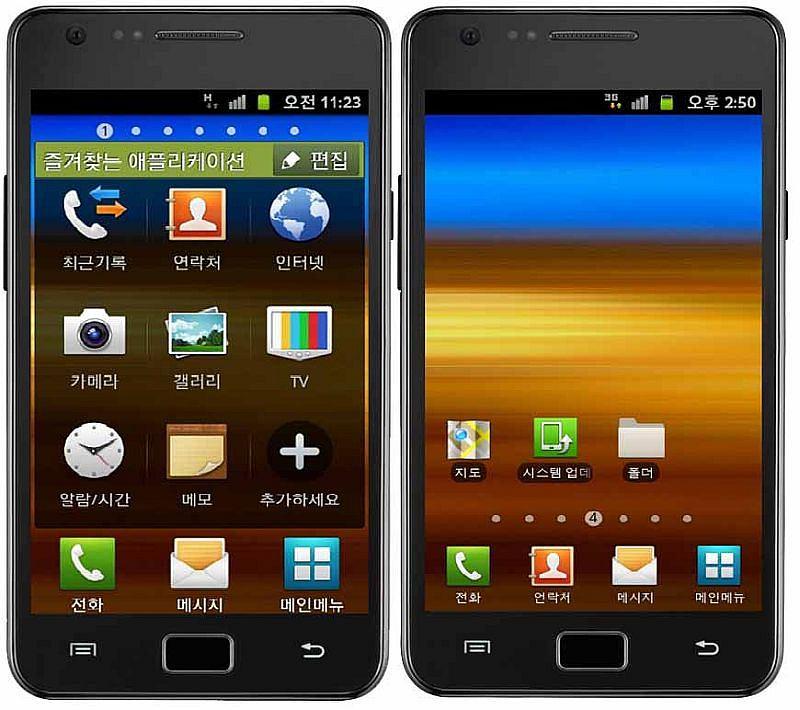 Aktualizacja oprogramowania dla Galaxy S II ma powiększyć ikony na pulpicie i w menu