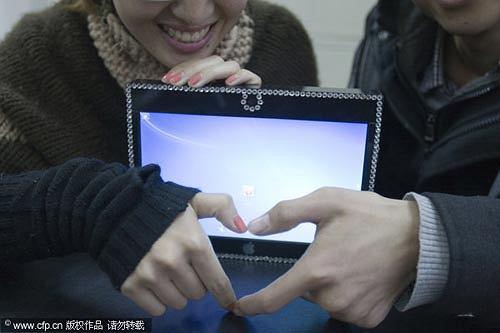 fot. China Daily