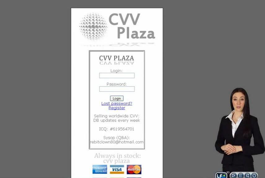 CVVplaza.com - jedna z zamkniętych stron oferująca kradzione numery kart kredytowych