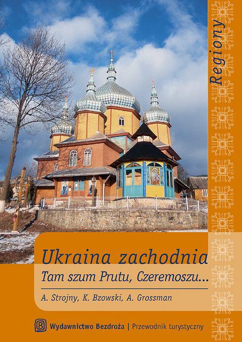 Ukraina - wstęp