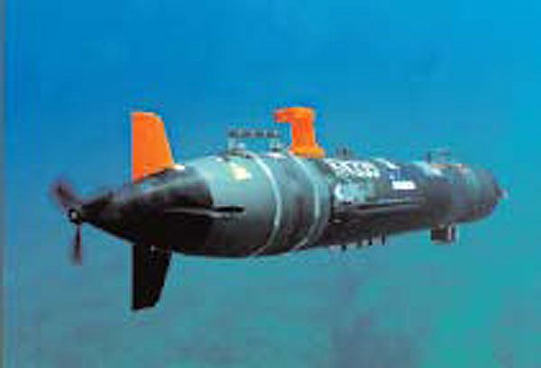 Bezzałogowy podwodny pojazd do wyszukiwania min